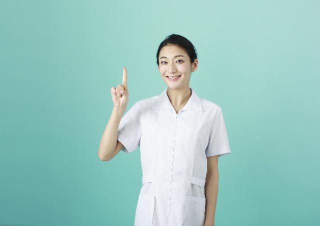 大阪で不妊クリニックをお探しなら口コミで評判の【レディースクリニックかたかみ】へ